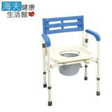 【YAHO 耀宏 海夫】YH121-4 左右收合便器椅 便盆椅 鐵製
