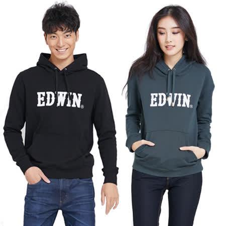 EDWIN 男女經典LOGO長袖連帽/T恤任選2件$2490