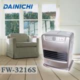 日本製DAINICHI FW-3216S 全自動煤油電暖爐