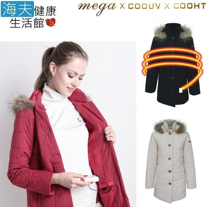 【海夫健康生活館】MEGA COOHT 3M 日本 女用 電熱 加熱 外套 (HT-F401)
