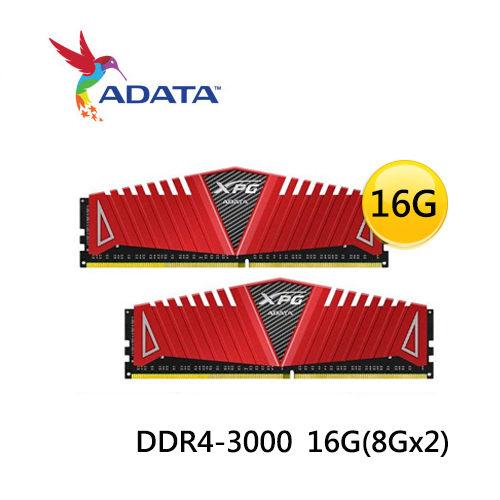 ADATA 威剛 XPG DDR4 3000 16G (8Gx2) 超頻 雙通道桌上型記憶體 RAM