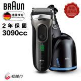 福利品【德國百靈BRAUN】-新升級三鋒系列電鬍刀3090cc