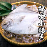 【海鮮王】嚴選鮮嫩白鯧 *1尾組(200g-300g±10%/尾)(斗鯧)