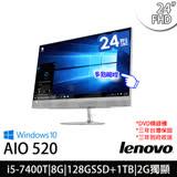 Lenovo AIO 520 24吋FHD i5-7400T四核心/2G獨顯/8G/128G SSD+1TB/Win10/光碟燒錄機 美型家用電腦(F0D1001RTW)