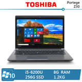 (福利品)TOSHIBA Z30 01X00M(i5-6200U/8G/256G SSD/Win10 Pro/13.3吋)