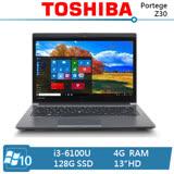 TOSHIBA Z30 0UC06S(i3-6100U/4G/128G SSD/Win10 Pro/13.3吋)