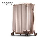 【Bogazy】幻色蝶影 24吋PC可加大鏡面行李箱(香檳金)