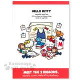 〔小禮堂〕Hello Kitty 筆記本《16K.紅白.多角色.牛奶.姊妹》橫條紋內頁