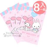 〔小禮堂〕美樂蒂 日製紅包袋《8入.粉.草莓.姊弟.信》