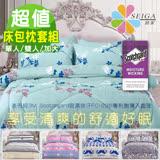 【Seiga 飾家】頂級床包組-典藏系列 使用3M吸濕排汗技術藥劑(單人/雙人/加大均一價)