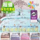 【Seiga 飾家】頂級床包組-真愛系列 使用3M吸濕排汗技術藥劑(單人/雙人/加大均一價)