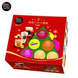 ★聖誕節限定★雀巢繽紛冬季咖啡/飲品膠囊禮盒(56顆入/40杯)