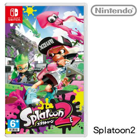 任天堂 Nintendo Switch 漆彈大作戰2