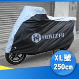 雙層加厚防水防曬防塵重型機車罩XL