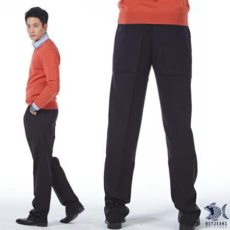 NST Jeans 質感羊毛打摺西裝褲