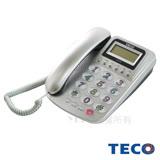 ▼【東元TECO】來電顯示有線電話 XYFXC008(銀色)