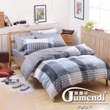 【喬曼帝Jumendi-藍調灰語】台灣製單人三件式特級純棉床包被套組