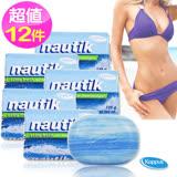 【德國Kappus】海藻墨角藻嫩白美體皂12入組(空運到貨)