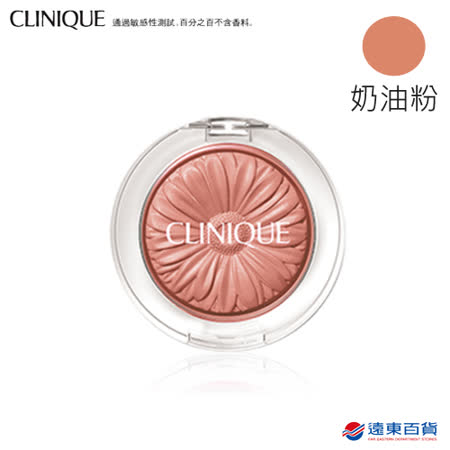 CLINIQUE 倩碧  花漾腮紅系列3.5g