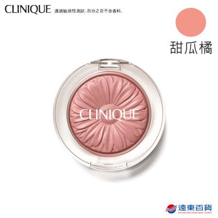 【官方直營】CLINIQUE 倩碧 花漾腮紅 #08 甜瓜橘 3.5g