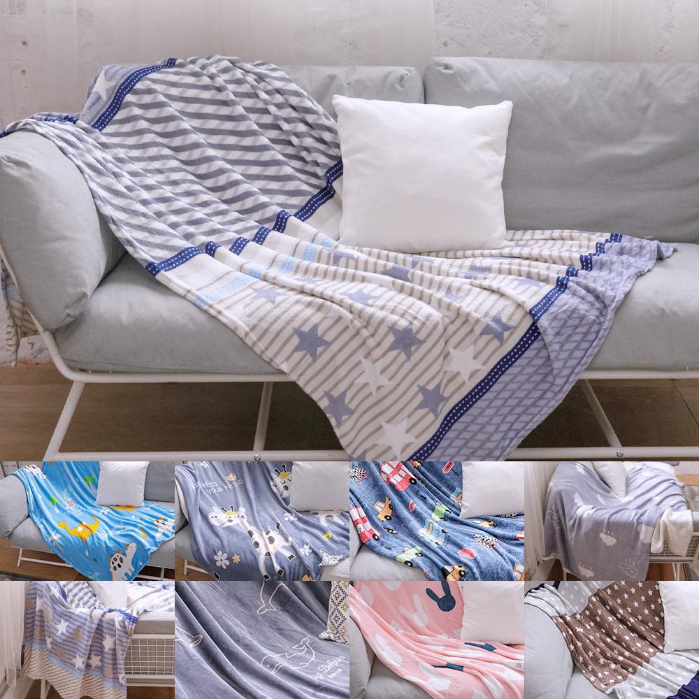 LAMINA  極暖細柔法蘭絨毯