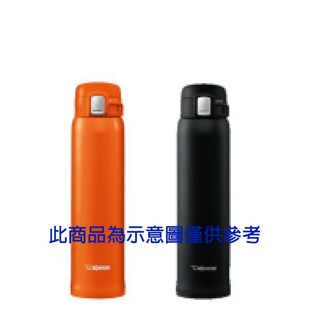 『ZOJIRUSHI』☆象印 0.60L ONE TOUCH不鏽鋼內膽真空保溫杯 SM-SHE60