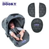 荷蘭DOOKY-手提汽座安全帶護墊-鉛灰星星