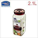 樂扣樂扣LOCK&LOCK 單向排氣閥玻璃密封罐 2.1L (HG7592)