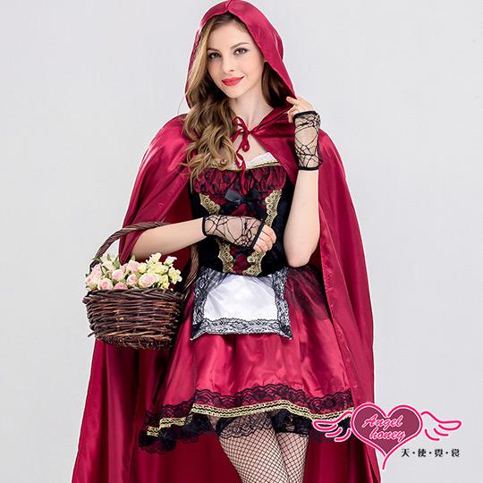【天使霓裳】角色扮演 異國氣息 童話女巫表演派對服(紅F)