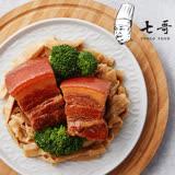 【七哥料理】銅板美食-筍干小封肉(450g/份)