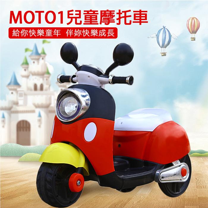 TECHONE MOTO1  大號兒童電動摩托車