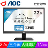 AOC E2275SWJ 22型綠能三介面寬液晶螢幕