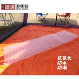 【Solar】單人充氣睡墊