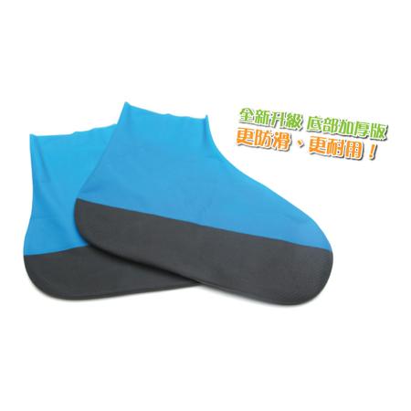 攜帶式矽膠防水鞋套(二雙)