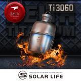 鎧斯Keith Ti3060純鈦輕量環保軍用水壺