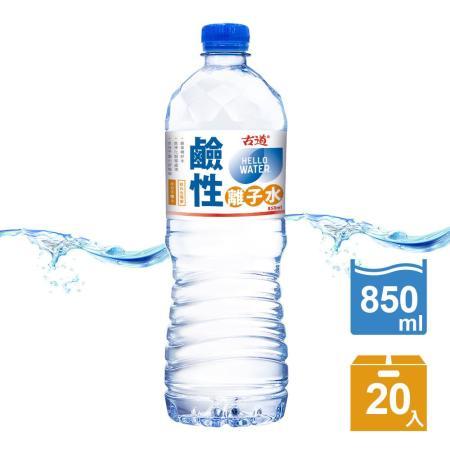 古道 你好水 鹼性離子水850ml*20瓶