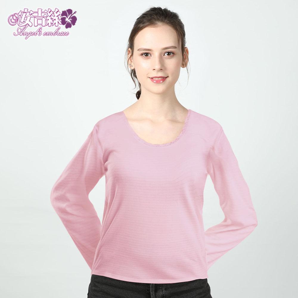 ~安吉絲~~ 製~冬天 ‧雙層保溫混紡羊毛衛生衣 M~XL 粉色