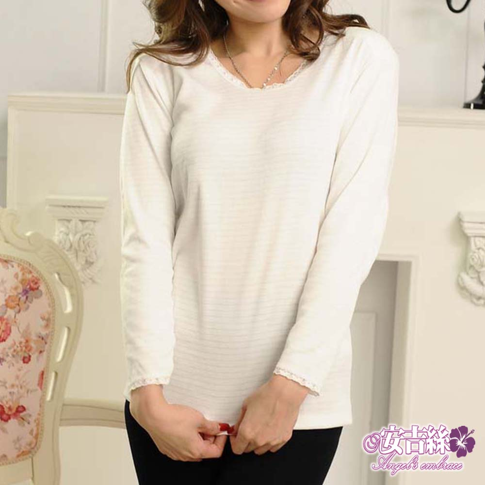 ~安吉絲~~ 製~冬天 ‧雙層保溫混紡羊毛衛生衣 M~XL 白色