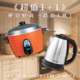 【1+1超值組】大同6人份電鍋 (不鏽鋼配件) TAC-06K-DR+東銘1.8L不鏽鋼電茶壺 TM-7302