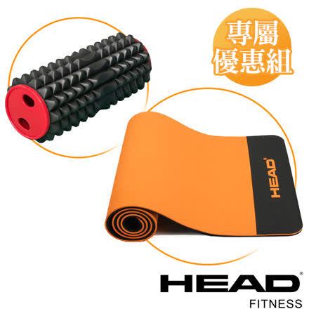 HEAD 專業瑜珈墊12mm+按摩滾筒(刺蝟型)