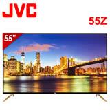 JVC 55吋 4K UHD智慧聯網液晶顯示器(視訊盒另購)(55Z)*送基本安裝