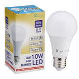 ★6件超值組★光然K-LIGHT LED燈泡110V-白光(10W)