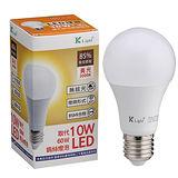 ★6件超值組★光然K-LIGHT LED燈泡110V-黃光(10W)
