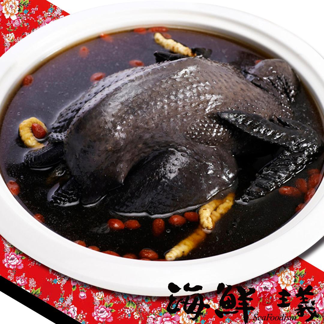【海鮮主義】人蔘烏骨雞 (2入組)