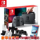 任天堂 Switch-電光藍&紅(台灣公司貨)+豪華全配組+Siren Switch 9H玻璃螢幕保護貼