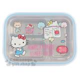 〔小禮堂〕Hello Kitty 不鏽鋼隔熱便當盒《藍.方形.看書》容量約550ml