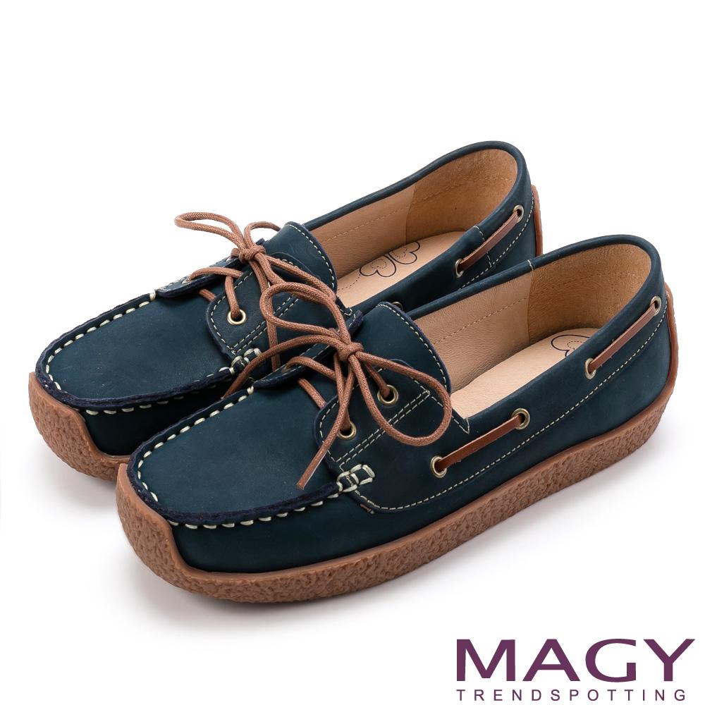 MAGY 舒適樂活 摩洛哥牛皮百搭休閒鞋-藍色