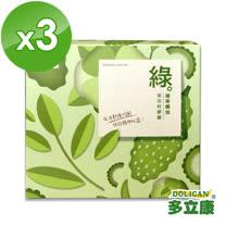 《多立康》綠茶纖仙茶花籽膠囊三入組(60粒/盒) 效期: 2019/11/08