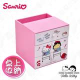 【Hello Kitty x 小丸子】超可愛聯名款桌上三抽筆筒盒 收納盒 置物盒 桌上收納(正版授權)