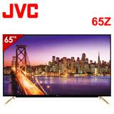 【JVC】 65吋 4K UHD連網液晶顯示器(65Z)(視訊盒另購)*送基本安裝